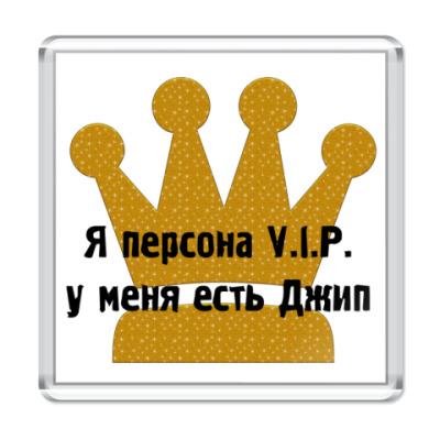 Магнит Персона VIP