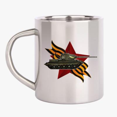 Кружка металлическая Танк Т-34-85 СССР