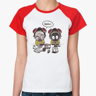 Женская футболка реглан Breaking Bad - Любитель