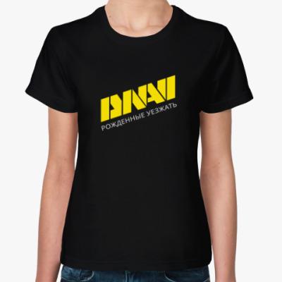 Женская футболка DNAVI