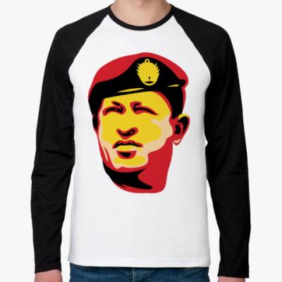 Футболка реглан с длинным рукавом Уго Чавес