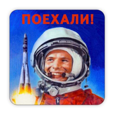 http://cdn46.printdirect.ru/cache/product/76/dd/2329269/tov/all/400z400_front_382_0_0_0_57919c13319a95751e2dc6d017d2.jpg