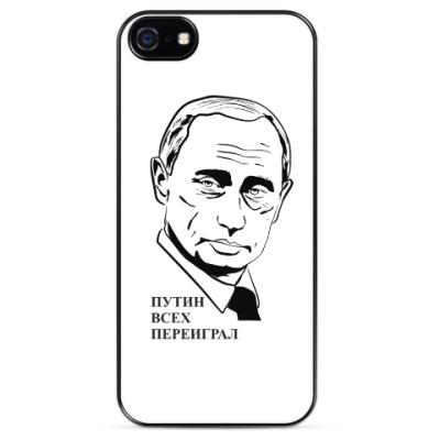 Чехол для iPhone Путин всех переиграл