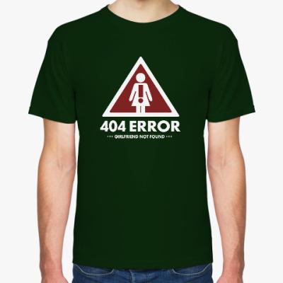 Футболка Girlfriend not found 404