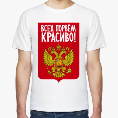 Футболка Сборная России и Гимн