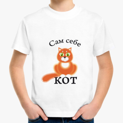 Детская футболка Детская футболка КОТ