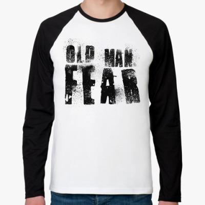 Футболка реглан с длинным рукавом Old Man Fear