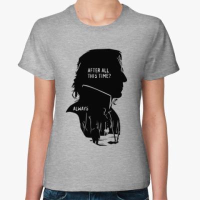 Женская футболка Алан Рикман