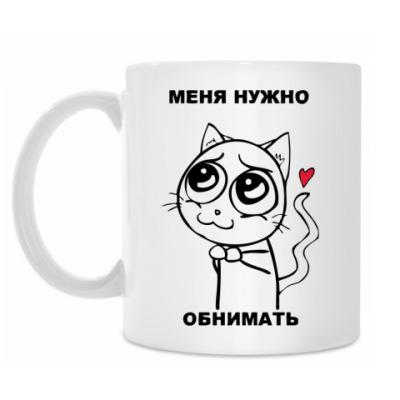 Кружка Милый кот