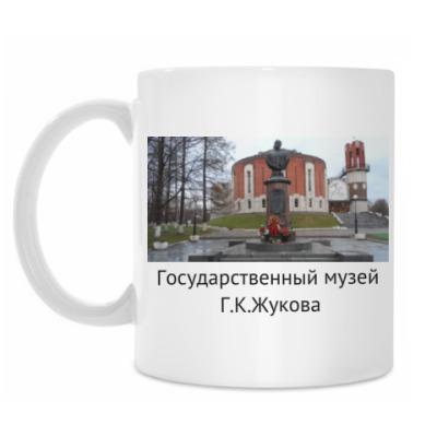 Кружка Государственный музей  Г.К. Жукова