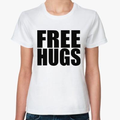 Классическая футболка Бесплатные Обнимашки