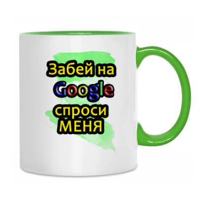Кружка (англ-рус) Google