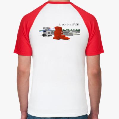 Battalion (мини-лого)