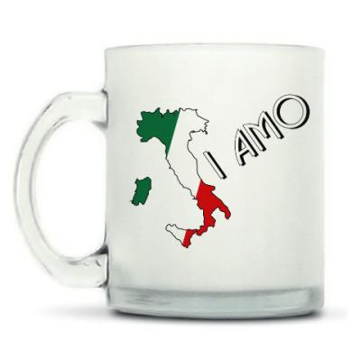 Кружка матовая Я люблю тебя по-итальянски