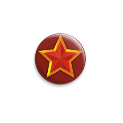 Значок 25мм  'Советская Звезда'