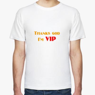 Футболка I'm VIP