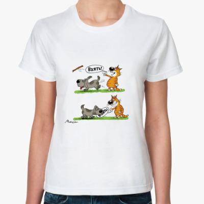 Классическая футболка ВЗЯТЬ