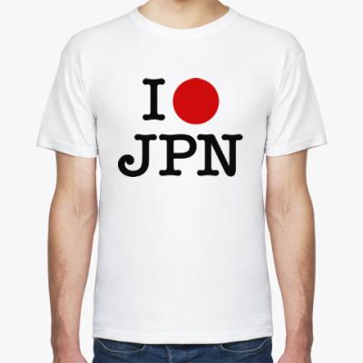 Футболка I love Japan