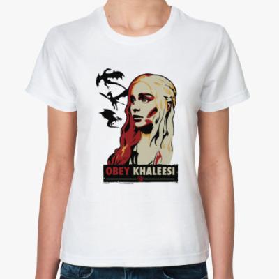 Классическая футболка Obey Khaleesi Игра престолов