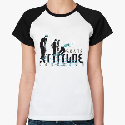 Женская футболка реглан   Skate
