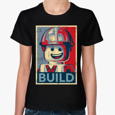 Женская футболка Лего Строитель