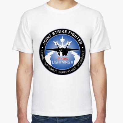 Футболка F-35