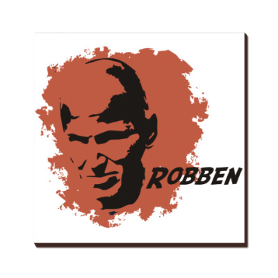 Роббен
