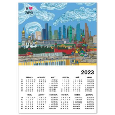 Календарь Москва-Сити Skyline