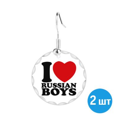 Серьги Люблю русских парней