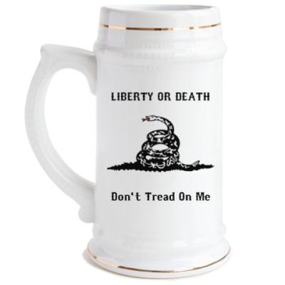 Пивная кружка Liberty Or Death