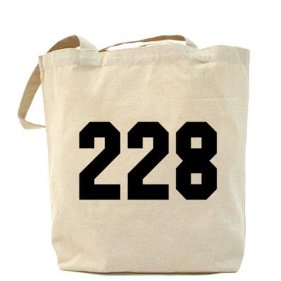 Сумка 228