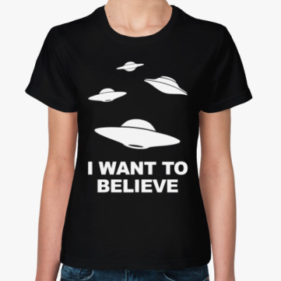 I Want to Believe (X-Files)