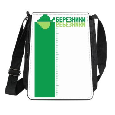 Сумка-планшет Серия «Березники и ПРОВАЛЪ».