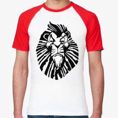 Футболка реглан Важный лев