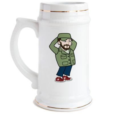 Пивная кружка Шнуров