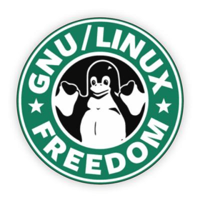 Костер (подставка под кружку) GNU Linux Freedom