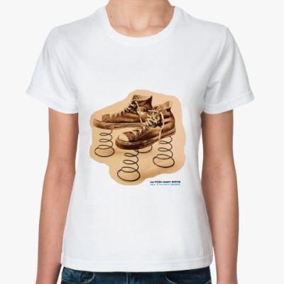 Классическая футболка 'пружины'