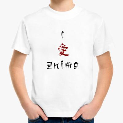 Детская футболка Ai Anime