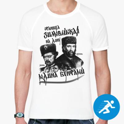 Спортивная футболка Зимовейская - родина бунтарей