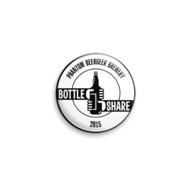 Значок 25мм Bottle Share