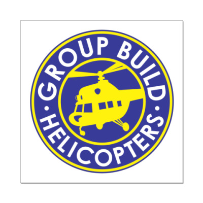 Наклейка (стикер) Накл. 8x8см GB:Helicopters
