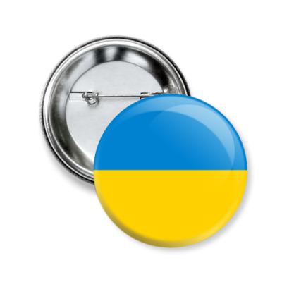 Значок 50мм Украина, Ukraine