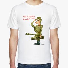 Подарок на день танкиста вот 601