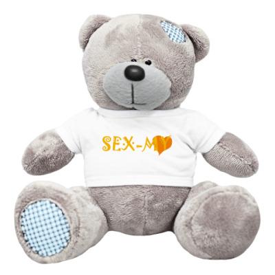 Плюшевый мишка Тедди Sex-my
