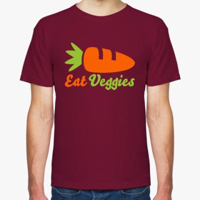 Футболка Eat Veggies