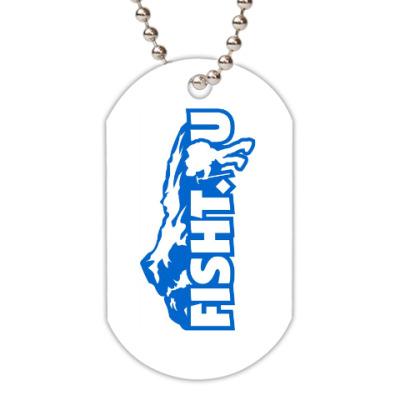 Жетон dog-tag Жетон (белый) FISHT.RU