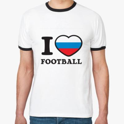 Футболка Ringer-T Люблю Футбол!