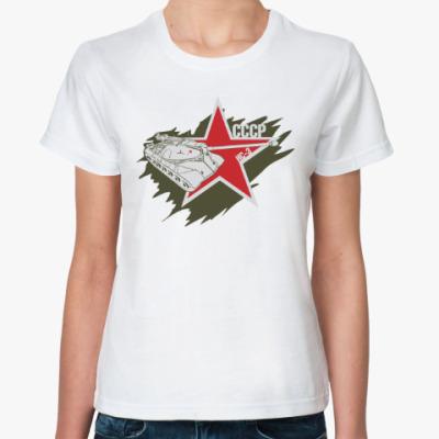 Классическая футболка ИС-3