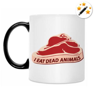 Кружка-хамелеон I eat dead animals