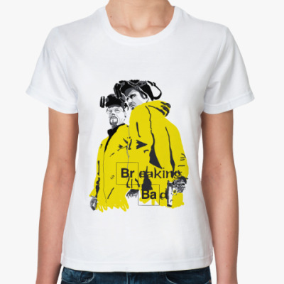 Классическая футболка  футболка Breaking Bad